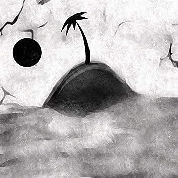 Soul Island