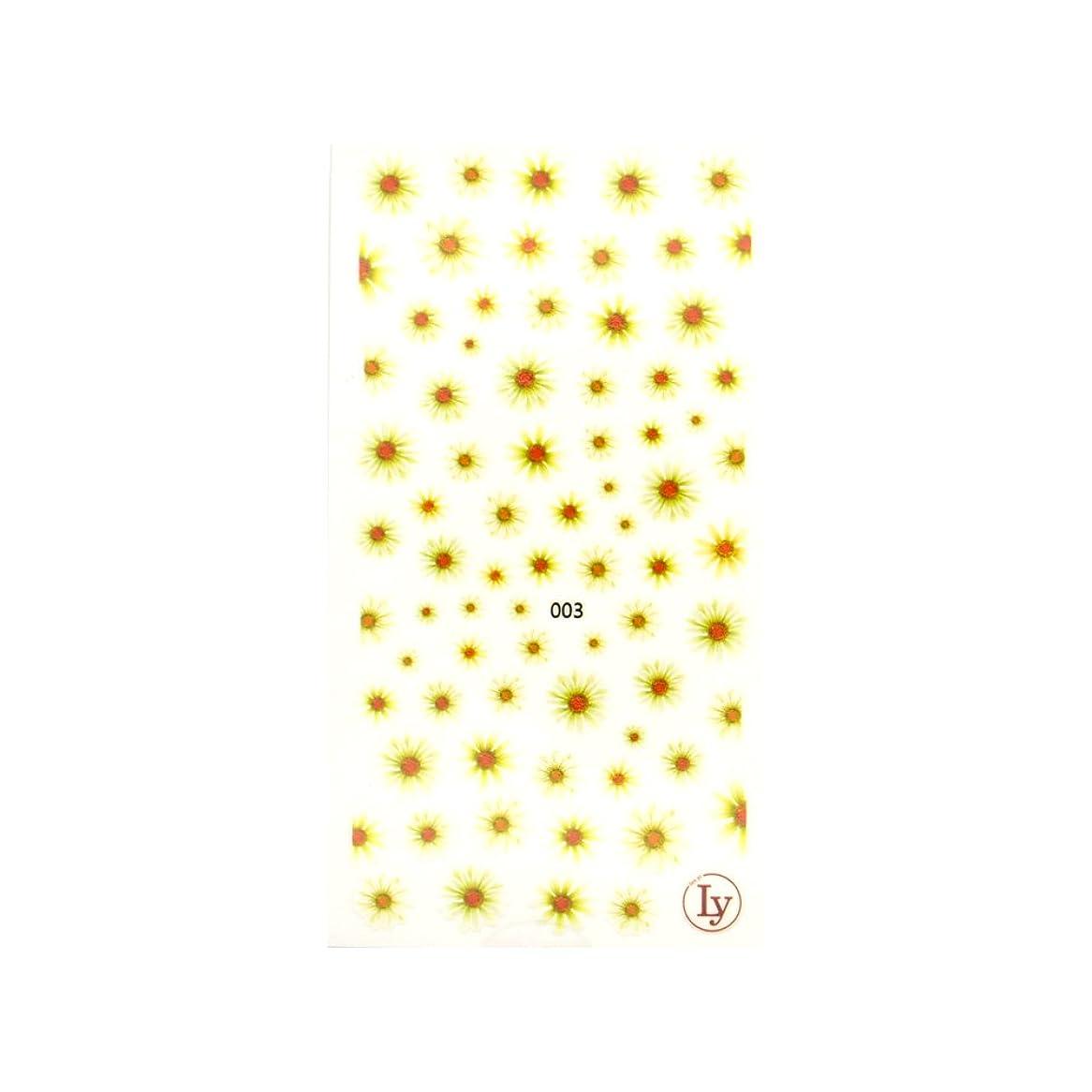 辞任する予防接種する一元化するirogel ネイルシール ホワイトマーガレットシール【003】 マーガレット フラワー 花