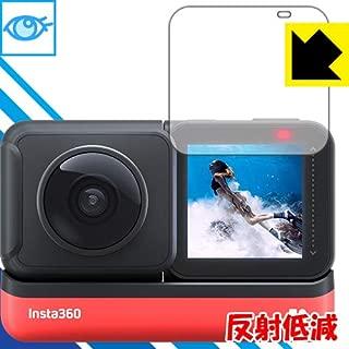 PDA工房 Insta360 ONE R ブルーライトカット[反射低減] 保護 フィルム [液晶用] 日本製
