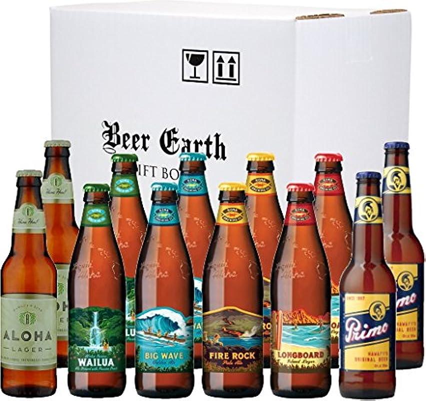 日記死ぬ歯車ハワイ ビール 飲み比べ12本セット【コナビール アロハ プリモビール】厳選6種類各2本★父の日 お中元 誕生日などのギフトに