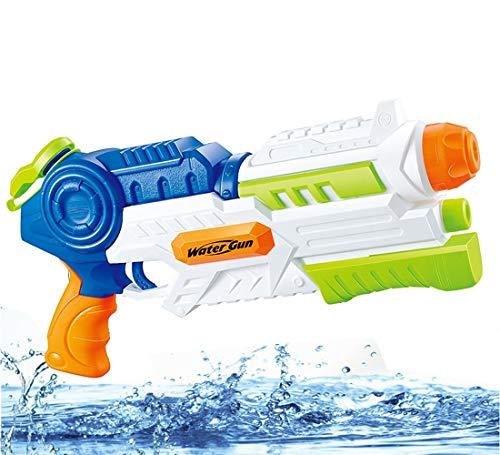 QS Super Water Gun Soaker Squirt Water Blaster Outdoor Beach Garden Water...