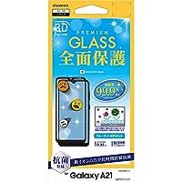 ラスタバナナ Galaxy A21 SC-42A フィルム 全面保護 強化ガラス ブルーライトカット 高光沢 3D曲面フレーム 抗菌 ギャラクシーA21 液晶保護 3HE2744GSA21