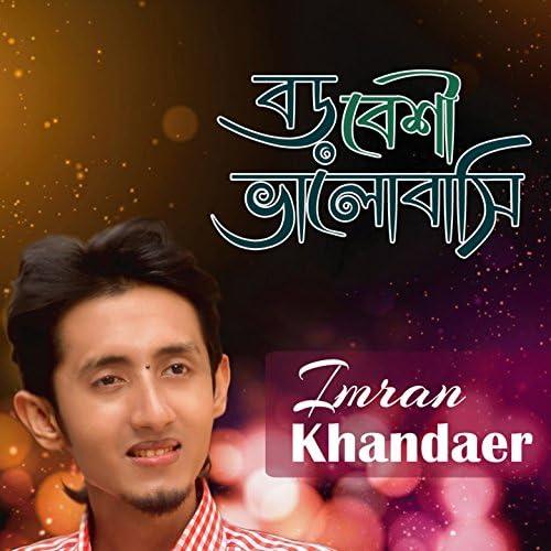Imran Khandaer