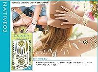 【日本製タトゥーシール】金箔・銀箔使用 LUXEY TATOOS NTV-02