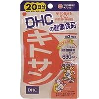DHC キトサン 60粒 20日分【5個セット】
