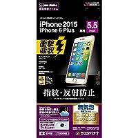 ラスタバナナ iPhone6 Plus/6s Plus 衝撃吸収反射防止フィルム JT563IP6B
