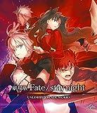 劇場版Fate/stay night UNLIMITED BLA...[Blu-ray/ブルーレイ]