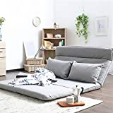 Floor Sofa Adjustable Lazy Sofa Bed, Foldable Mattress Futon Couch Bed with Pollow (Grey)