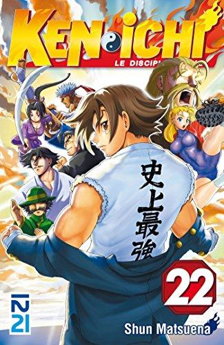 Ken-ichi, saison 1 : Le disciple ultime - tome 22 (Kenichi - Le disciple ultime)