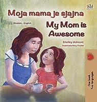 My Mom is Awesome (Croatian English Bilingual Book for Kids) (Croatian English Bilingual Collection)