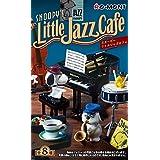 SNOOPY'S Little Jazz Café BOX商品 1BOX=8個入、全8種類