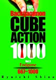 Backgammon CUBE ACTION 1000 Vol.3 Endgame Problem 667~1000