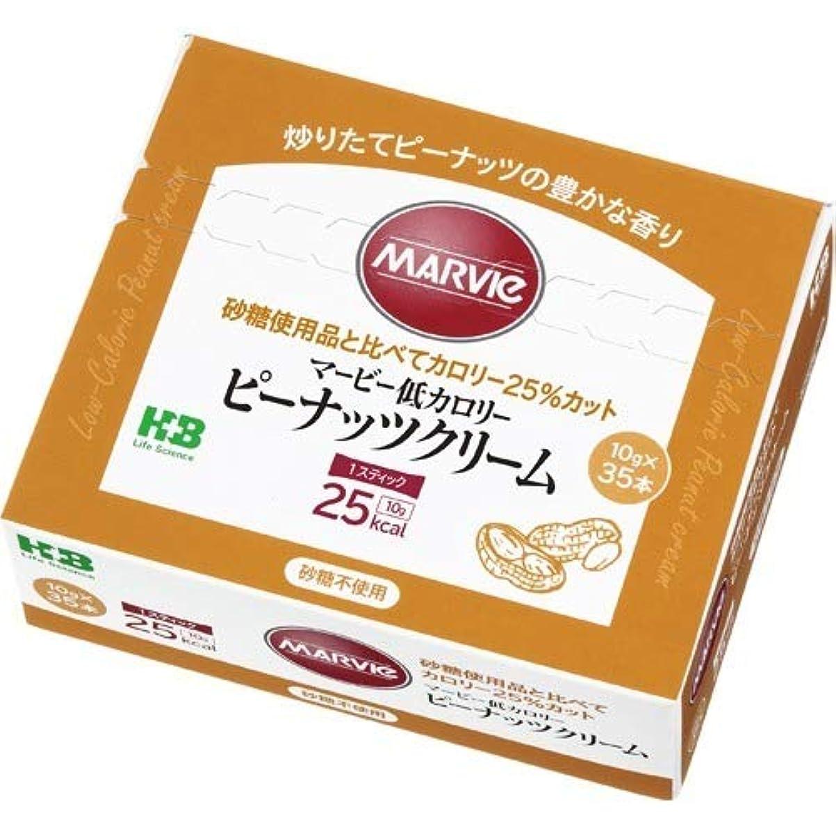 小麦粉スペア予備マービー ピーナッツクリーム スティックタイプ 10gx35包入