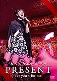 岩崎宏美/Hiromi Iwasaki Concert PRESENT for you*for me [DVD] image