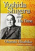 Yoshida Shigeru and His Time