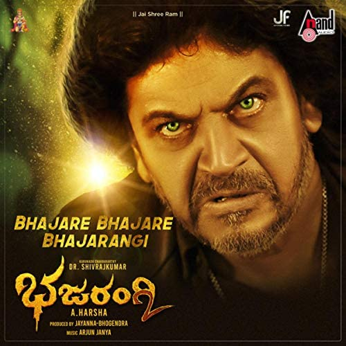 Kailash Kher feat. Shankar Mahadevan, Arjun Janya & Sid Sriram