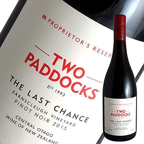 ザ ラスト チャンス ピノ ノワール[2015]トゥー パドックス(赤ワイン ニュージーランド)