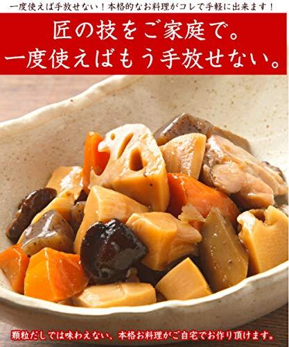 【2袋】国産出汁パック無添加北海道の極みだし北海道産昆布原料5種だしパック顆粒袋