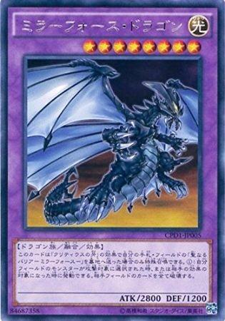 Spiegelkraft Drache Rare Yu-Gi-Oh Schicksal des Duells Handbuch Cpd 1-JP004