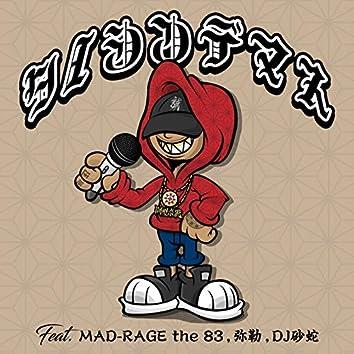 Enjoy (feat. MAD-RAGE the 83, MIROKU & DJ SADA)