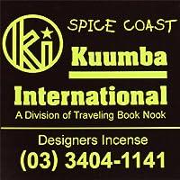 KUUMBA/クンバ『incense』(SPICE COAST) (Regular size)