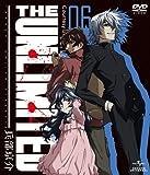 THE UNLIMITED 兵部京介 06 DVD初回限定版[GNBA-8006][DVD] 製品画像