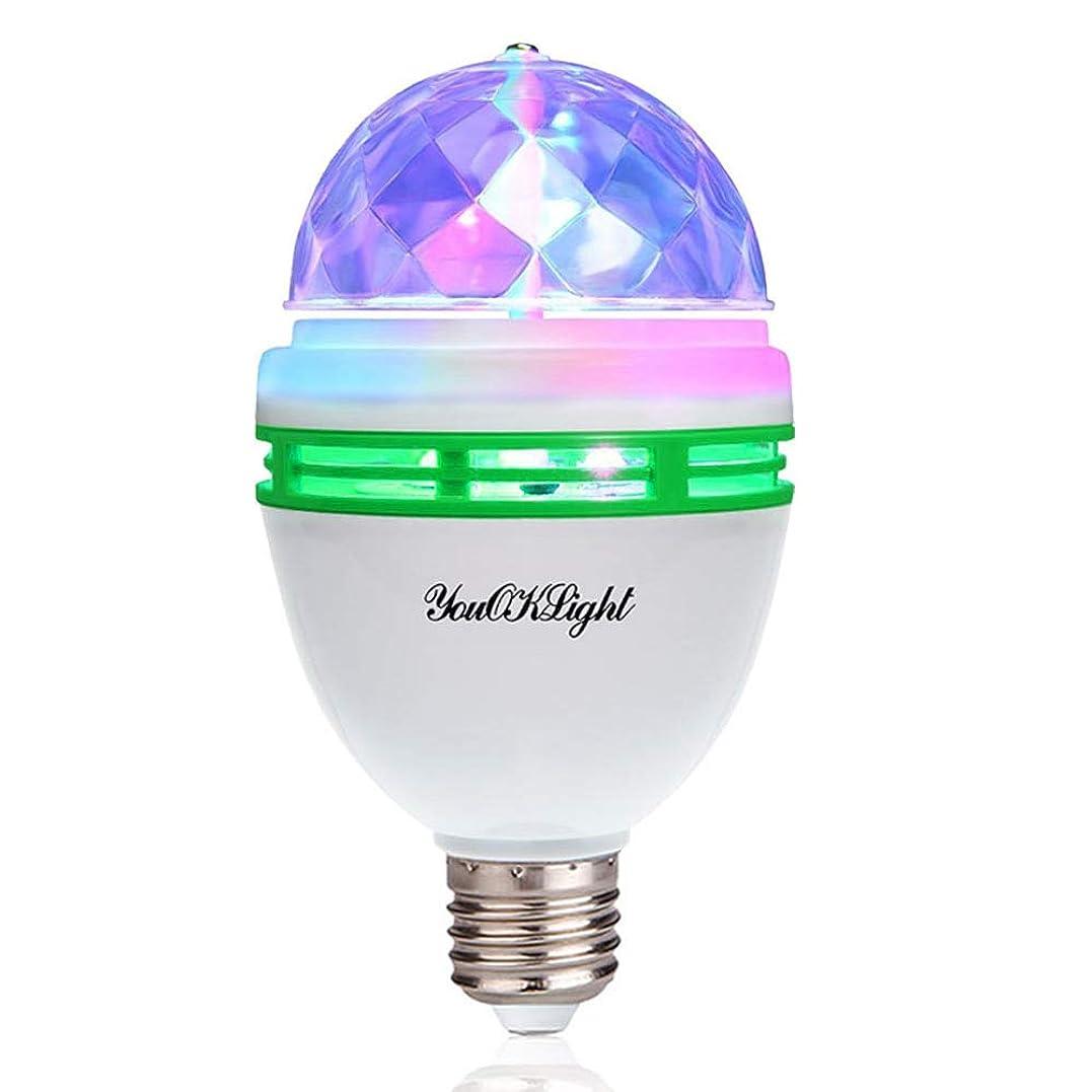 画家テクスチャーあからさまYouOKLight ミニレーザーステージ照明 カラフルミラーボールLED電球 口金直径26mm 3W RGB ステージ/ディスコ/パーティー/KTV/カラオケ/クラブ/バー照明用ライト