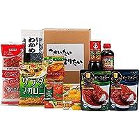 ( つかいたい贈りたい ) 便利食品ギフトお得Wセット ( 700-5979p )