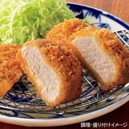 三元豚の厚切りヒレカツ 12個 【冷凍】/味の素(2袋)