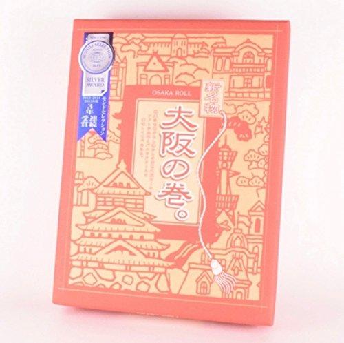 大阪の巻 25個入り 大阪土産 バームクーヘン バニラクリーム 年間販売数11000箱以上