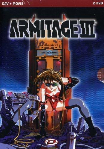 Armitage Box (Complete OAV+Dual Matrix) (2 Dvd) by Pioneer LDC