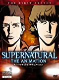 SUPERNATURAL THE ANIMATION〈ファースト・シーズン〉 DVD...[DVD]