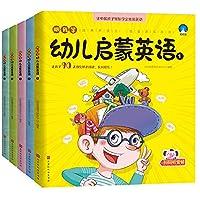 幼儿英语启蒙教材全5册 3-4-5-6岁儿童英语绘本自然拼读 幼儿零基础入门幼儿园小中大班小学一年级有声英文绘本单词带音标