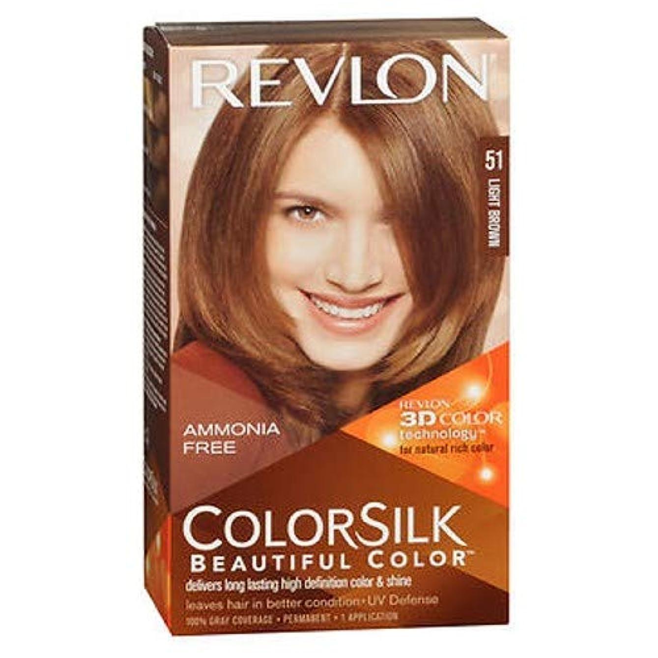 文明化する不注意禁輸カラーシルクヘアカラー #51 ライトブラウン 5N (並行輸入品)