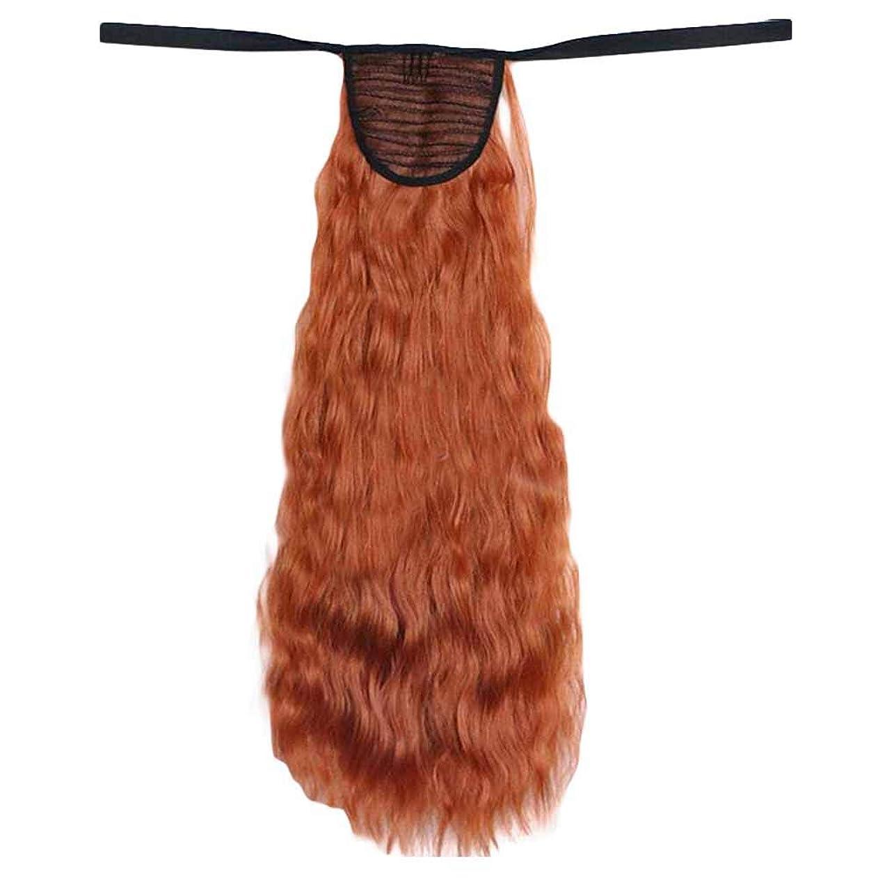 差別的うん監査赤い髪50センチメートル長いカーリーヘアウィッグ合成ヘアウィッグヘアエクステンションポニーテール