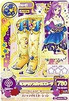 【シングルカード】1404弾)ミステリアスヴァルゴブーツ セクシー プレミアム アイカツ [おもちゃ&ホビー] [おもちゃ&ホビー]