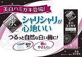 【まとめ買い】美白スミガキ 炭粒(炭・シリカ)配合 歯を白くするハミガキ フローラルティーミントの香り 90g×2個
