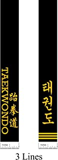 Martial Arts Belt Custom Embroidered Within 7 Working Days (3 LINE AND MORE)