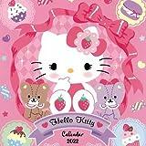 2022 Calendar: Hello Kitty Cartoon 2022 OFFICIAL calendar, 2022-2023 24 months - monthly planner.Gifts boys girls kids and all Fans for halloween Christmas