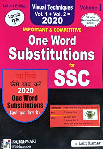 2020 ONE WORD SUBSTITUTIONS FOR SSC VOL-I