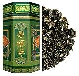 250 g de té verde - Hoja entera suelta - Cosecha de primavera Bi Lou Chun