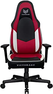 VICTORAGE Gaming Chair - Victor (Multi Color)