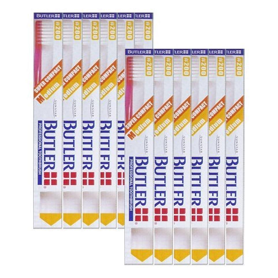 適合疑問を超えてきちんとしたバトラー 歯ブラシ 12本入(#200)