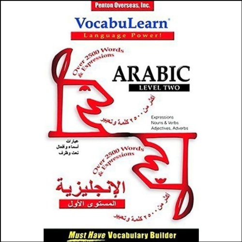 VocabuLearn audiobook cover art