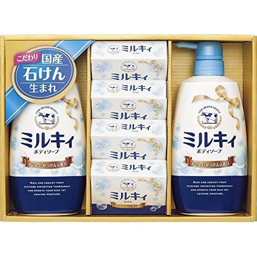 牛乳石鹸 カウブランドセレクト 【固形 ギフト ぼでぃーそーぷ せっけん あわ いい香り いい匂い うるおい プレゼント お風呂 かおり からだ きれい つめあわせ かうぶらんど 2500】