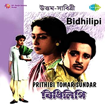 "Prithibi Tomar Sundar (From ""Bidhilipi"") - Single"