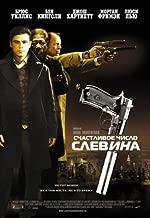 Lucky Number Slevin Movie Poster (27 x 40 Inches - 69cm x 102cm) (2006) Russian -(Josh Hartnett)(Bruce Willis)(Stanley Tucci)(Morgan Freeman)(Ben Kingsley)(Lucy Liu)