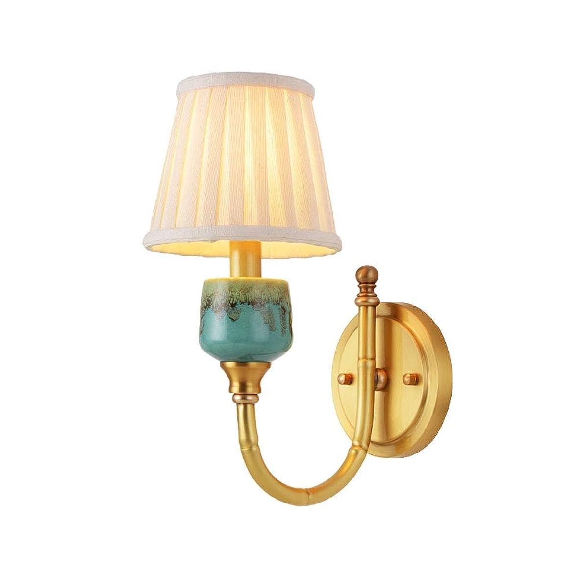 ノーブル銃メディカルBEDKING E14 セラミック布製壁ランプ フレンチ懐中電灯 装飾 壁ライト 廊下 キッチン 寝室 ベッドサイド ランプ レストラン シンプル 壁ランタン