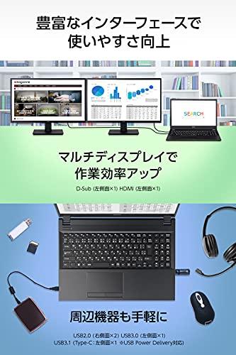 mouseノートパソコン15.6型(Corei510210U/8GB/256GB/Win10)MB-CU58SHZM