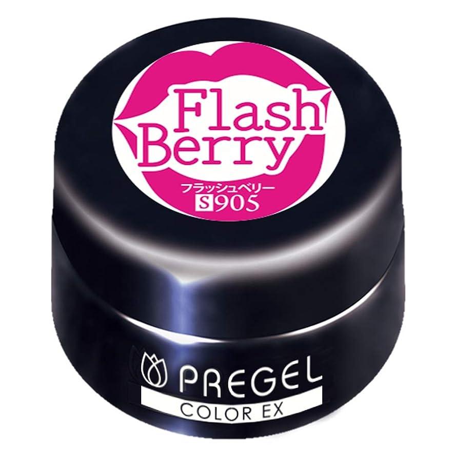 検出プレビュー歌うPRE GELカラーEX フラッシュベリー 3g PG-CE905